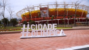 Rio 2016 Test Event