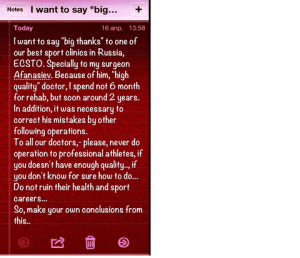 messaggio afanasiev